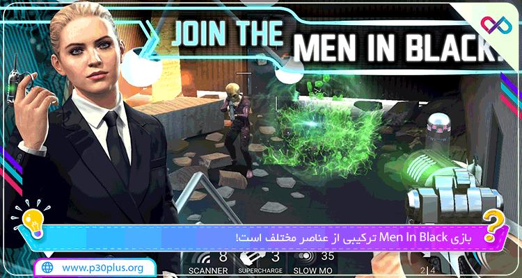 بازی Men In Black دانلود بازی مردان سیاه پوش v500062  + مود اندروید