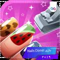 بازی Nails Done طراحی ناخن