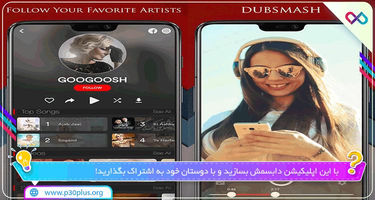 اپلیکیشن Navahang دانلود برنامه نواهنگ 2.3.7 موسیقی رایگان