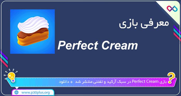 دانلود بازی Perfect Cream خامه عالی