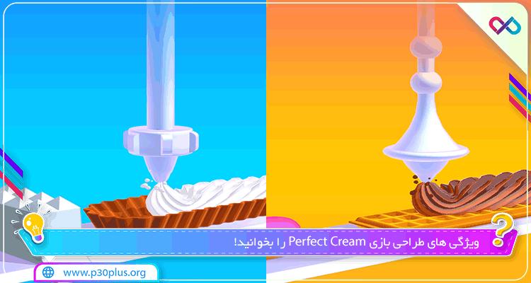 بازی Perfect Cream دانلود پرفکت کرم خامه عالی v1.11.5 + مود اندروید