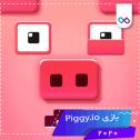 دانلود بازی Piggy.io خوک گرسنه