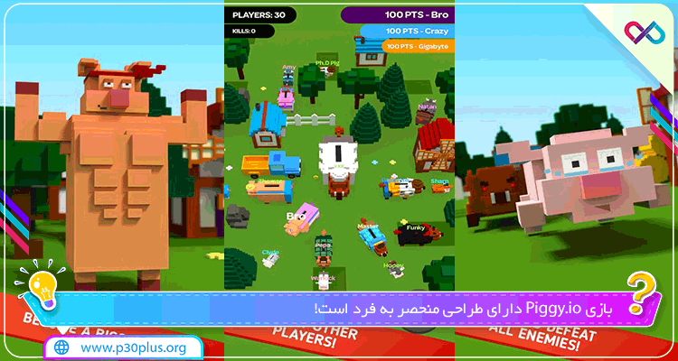 بازی Piggy.io دانلود خوک گرسنه پیگی ای او 1.8.1 + مود اندروید