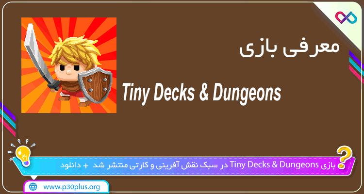 بازی Tiny Decks عرشه کوچک