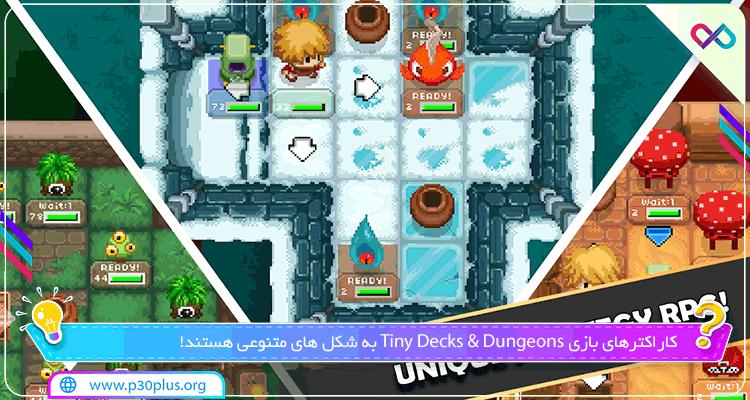 بازی Tiny Decks دانلود تاینی دکس عرشه کوچک 1.0.98 + مود اندروید