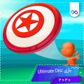 دانلود بازی Ultimate Disc پرتاب دیسک