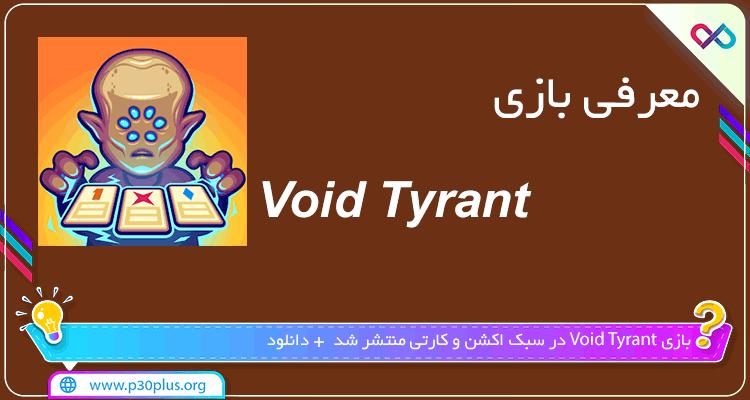 دانلود بازی Void Tyrant حاکم بی اعتبار