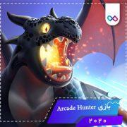 دانلود بازی Arcade Hunter گذرگاه شکارچی آرکید هانتر