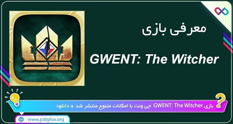 بازی ویچر GWENT: The Witcher جی ونت