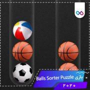 دانلود بازی Balls Sorter Puzzle 2 بالز سورتر پازل