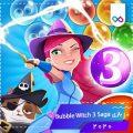دانلود بازی Bubble Witch 3 Saga بابل ویچ 3 ساگا