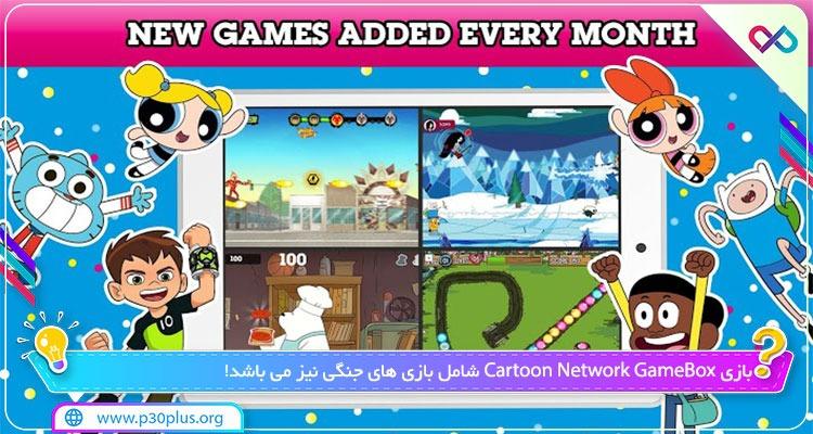 بازی Cartoon Network GameBox 1.2.97 دانلود جعبه بازی کارتون اندروید + مود
