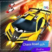 دانلود بازی Chaos Road چاوس رود