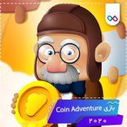 دانلود بازی Coin Adventure کوین ادونچور