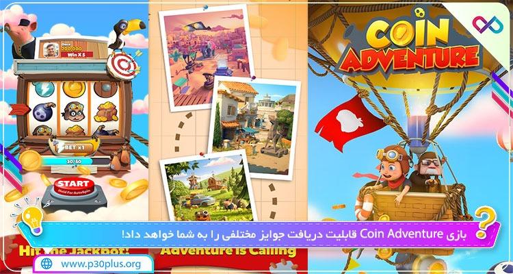 بازی Coin Adventure 0.2.10 دانلود بازی ماجراجویی سکه برای اندروید + مود