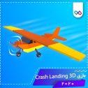 دانلود بازی Crash Landing 3D کراش لندینگ
