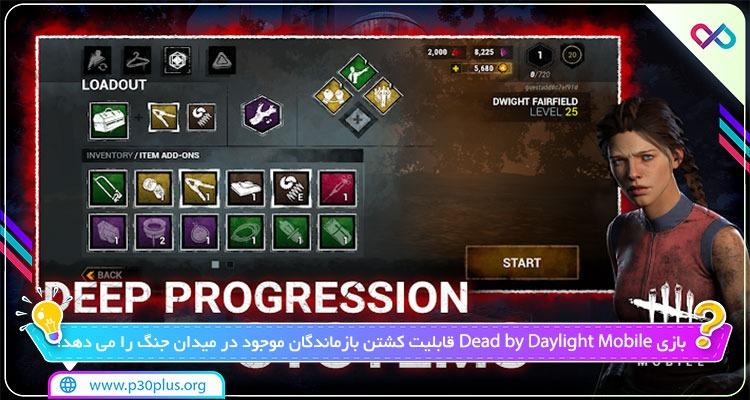 بازی Dead by Daylight Mobile 4.4.0022 دانلود بازی مرگ قبل از طلوع اندروید