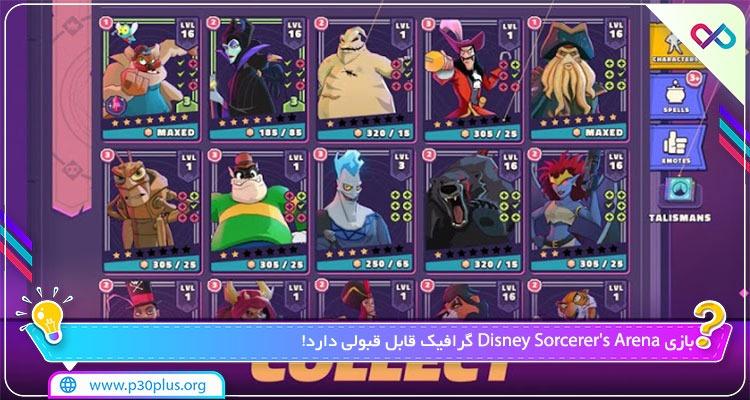 بازی Disney Sorcerer's Arena 14.3 دانلود بازی میدان جادوگران دیزنی برای اندروید