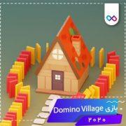 دانلود بازی Domino Village دومینو ویلیج