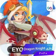 دانلود بازی Dragon Knight دراگون نایت
