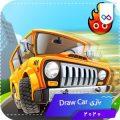 دانلود بازی Draw Car : Park Master دراو کار پارک مستر