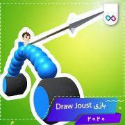 دانلود بازی Draw Joust دراو جاوست