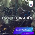 دانلود بازی Earth WARS ارث وارز