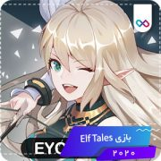 دانلود بازی Elf Tales الف تالس