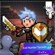 دانلود بازی Evil Hunter Tycoon اویل هانتر تایکون