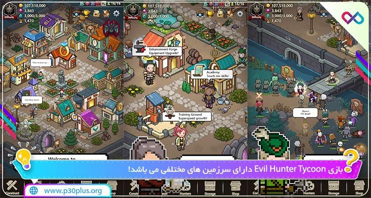 بازی Evil Hunter Tycoon 1.315 دانلود بازی شکارچی هیولا برای اندروید + مود