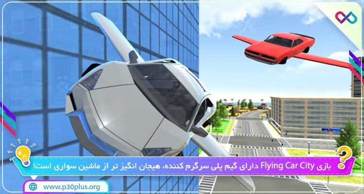 بازی Flying Car City 3D 1.15 دانلود بازی شهر ماشین های پرنده برای اندروید + مود
