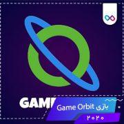 دانلود بازی Game Orbit گیم اوربیت