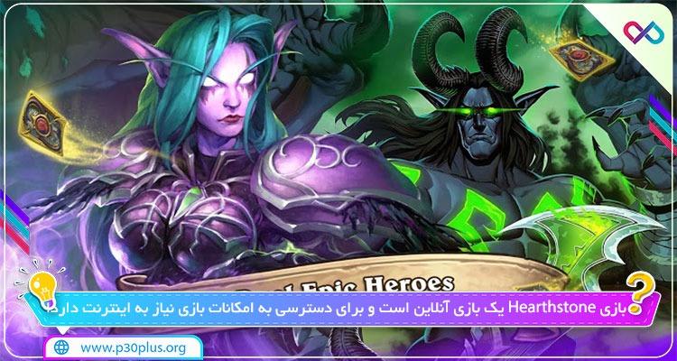 بازی Hearthstone 19.6.74257 دانلود بازی آتشدان برای اندروید + مود