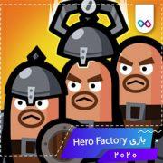 دانلود بازی Hero Factory هیرو فکتوری