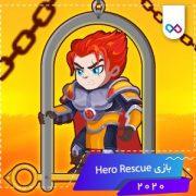 دانلود بازی Hero Rescue قهرمان نجات