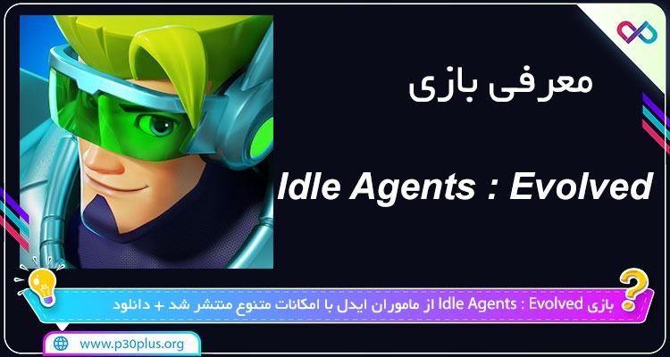 دانلود بازی Idle Agents ایدل اجینت