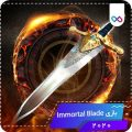 دانلود بازی Immortal Blade - Idle Vertical RPG شمشیر جاویدان
