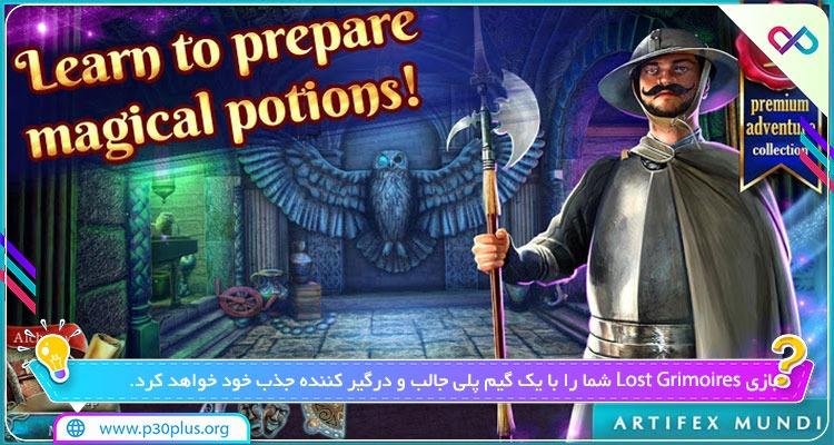 بازی Lost Grimoires : Stolen Kingdom لاست گریموریس 1.0 مود اندروید