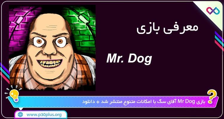 دانلود بازی Mr Dog : Scary Story of Son. Horror Game