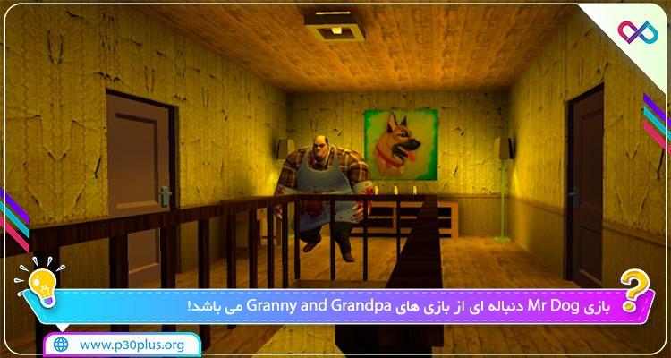 بازی Mr Dog 1.1 دانلود بازی آقای سگ مستر داگ برای اندروید + مود