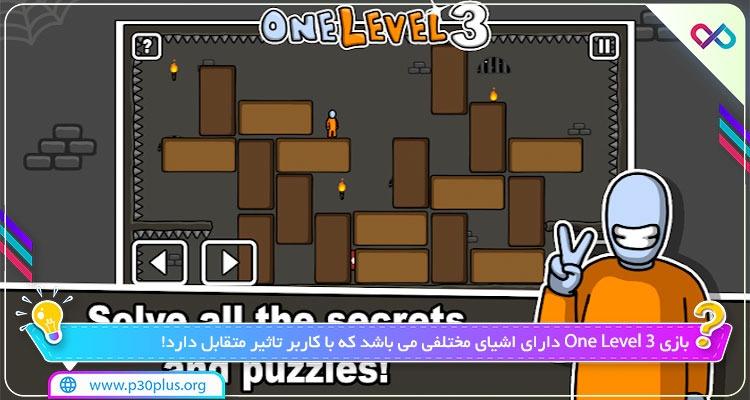 بازی One Level 3 : Stickman دانلود یک لول 3 استیکمن 1.8 مود اندروید