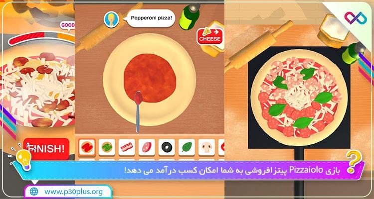 بازی Pizzaioloدانلود بازی پیتزا فروشی پیزایولو 1.3.3 مود اندروید