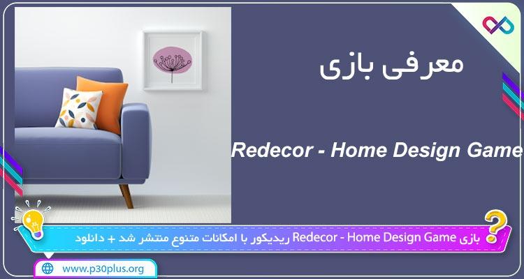 دانلود بازی Redecor ریدیکور