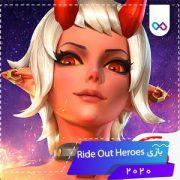 دانلود بازی Ride Out Heroes راید اوت هیروز