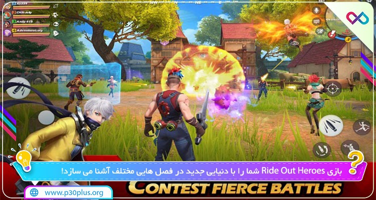 بازی Ride Out Heroes 1.400046.484495 دانلود قهرمانان شکست ناپذیر اندروید + مود