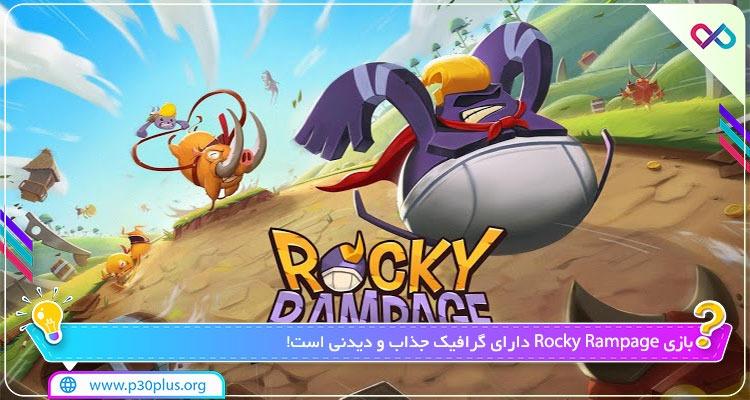 بازی Rocky Rampage 2.0.2 دانلود بازی خشم سنگی برای اندروید + مود