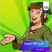 دانلود بازی Royal Idle: Medieval Questرویال آیدل