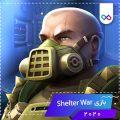 دانلود بازی Shelter War : Last City in apocalypse