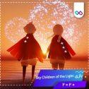 دانلود بازی Sky: Children of the Light اسکای چیلدرن