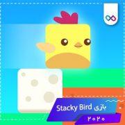 دانلود بازی Stacky Bird : Hyper Casual Flying Birdie Game